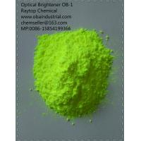 Wholesale Optical Brightener OB-1 393 CAS NO.1533-45-5 COA  from China factory from china suppliers