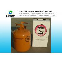 Wholesale Diaposable Cylinder Natural Refrigerants N.T. 5KG / 5.5KG / 6.5KG / 10KG With High Purity from china suppliers