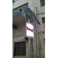 Quality High Brightness Outoor LED Display Billboard , Ligh Pole Full Color LED Screen for sale