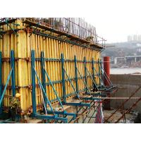 Wholesale Adjustable Waterproof Climbing Formwork With High Bearing Capacity from china suppliers