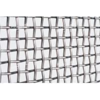 Buy cheap Woven Wire Mesh, Plain / Twill weaving, SS304L SS316 for galvanized industry from wholesalers
