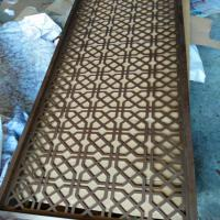 Wholesale hot sale aluminium decorative wall panel metal perforated aluminium screen partition from china suppliers