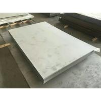 Wholesale High Hardness Grade 440C Martensitic Stainless Steel Plate 3.0 - 14.0mm Forging Stainless Steel from china suppliers