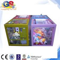 Wholesale Cube Claw Crane machine for sale fashionable prize vending machine from china suppliers