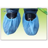 Wholesale PP Non Woven Medical Fabric with PE Laminated for Hospital Products and Beauty from china suppliers