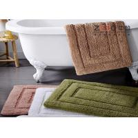 Buy cheap Various Color Hotel Floor Towels Personalized Comfortable 60*90cm from wholesalers