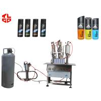 Wholesale Aeroso Can Body Spray Filling Machine For Perfume 20-750ml High Performance from china suppliers