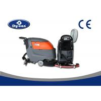 Wholesale Dycon Helpful Semi-Automatic Floor Scrubber Dryer Machine For Brick Material Floor from china suppliers