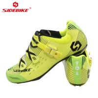 Wholesale Smart Outdoor Cycling Shoes With Carbon Soles Or Nylon TPU Soles Road And MTB from china suppliers