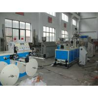 Wholesale Agricultural Drip Irrigation Pipe Production Line , 0.16 - 0.24mm Wall Thickness from china suppliers