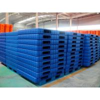 Wholesale Recycled and steel reinforced double sides euro plastic pallet on sale from china suppliers