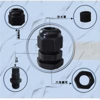 Quality Waterproof Cable Gland PG7 Tread IP68 Connectors for sale