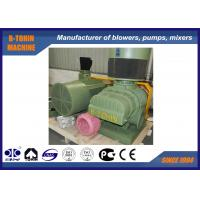 Wholesale Vertical type Positive Roots Air Blower , food conveying , belt driven blower from china suppliers