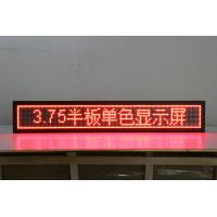 Wholesale Text Message SMT Dot Matrix LED Display Panels , Custom LED Signs Indoor from china suppliers