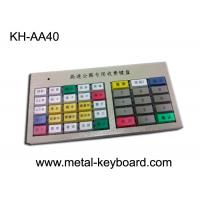Wholesale IP65 Waterproof Stainless Steel Keyboard with 40 keys for Highway toll Kiosk Machine from china suppliers