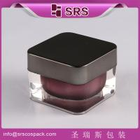 Wholesale SRS China luxury square scrylic Skin Care Cream Use and Plastic Body Material cosmetic jar from china suppliers