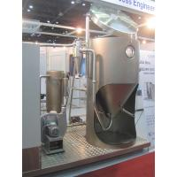 Wholesale Powder Feeding Pharma Spray Drying Machine With Centrifugal Atomizer 25000 rpm from china suppliers