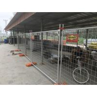 Wholesale New Zealand Steel Tube Temporary Fence from china suppliers
