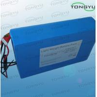 Wholesale Customized 1200Wh Electric Bike Lithium Battery 48V 25Ah With Long Life from china suppliers