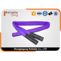 Wholesale EN1492-1 Polyester Portable Flat Webbing Sling Safety Factor 7 times from china suppliers