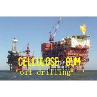 Wholesale CMC Oil Drilling Grade from china suppliers