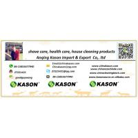 Anqing Kason Import & Export Co,. LTD Certifications