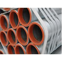Wholesale Round Hot Rolled Oil Casing Pipe HR Thin Wall For Glass Curtain Wall from china suppliers