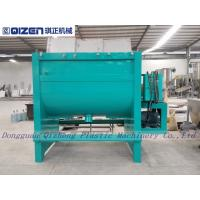 Wholesale Animal Feed Chemical Mixing Machine With S Type Agitating Paddle from china suppliers
