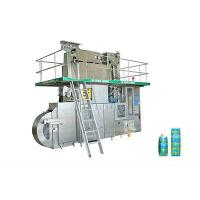 Wholesale Prisma Carton Aseptic Beverage Packaging Machine for 200 - 330ml from china suppliers