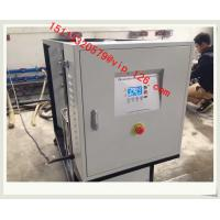 Wholesale 48KW 300℃ High temperature Oil type mold temperature controller/China Oil Heaters/300℃ High Temperature Oil MTC from china suppliers