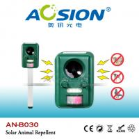 Wholesale Garden Multifunctional Solar Animal  Repeller from china suppliers