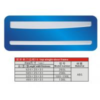 Wholesale ABS Top Single - Door Frame Refrigerator Freezer Parts 265L 208L 180 - 190L 138L from china suppliers