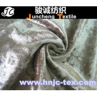 Wholesale Burnish Surface Ice Bloom Velvet Fabric for Curtain and Upholstery to Mid East / Dubai from china suppliers