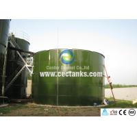 Wholesale Industrial Water Tanks Reliable And Proven Site-Assembled Industry Of Water Tanks from china suppliers