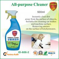 Wholesale 500ml Safe All Purpose Cleaner , Household Care Products For Glass / Car Body from china suppliers