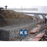 Wholesale Double-Twisted Gabion Boxes Retaining Wall Structures Wire Diameter 2.7mm from china suppliers