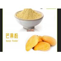 Wholesale Water Solubility Natural Pigment Mango Juice Powder No Artificial Colors from china suppliers