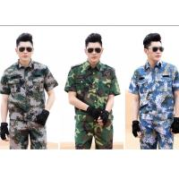 Wholesale Custom Military Dress Uniforms / Short Sleeve Military Uniform Jacket from china suppliers