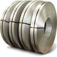 Wholesale 201 stainless steel strips from china suppliers