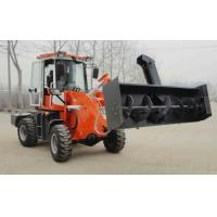 Wholesale Small loader ZL15F with snow blower from china suppliers