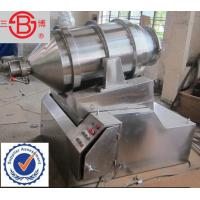 Wholesale 30kw motor power double cone blender machine , horizontal ribbon blender for powder mixing from china suppliers