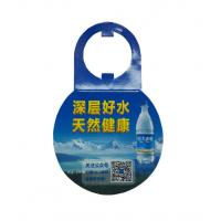 Wholesale custom full color bottle neck paper hang tag wholesale in sale manufacturer from china suppliers