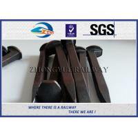 Wholesale AREMA 4.8 Grade Dog Railroad Track Spikes With Plain Finished from china suppliers
