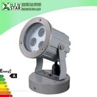 Wholesale Waterproof 9W RGB LED Landscape Lights, IP68 For fountain from china suppliers