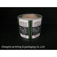 Wholesale Glossy Surface Food Packaging Rollstock Film With Aluminum Material Inner from china suppliers