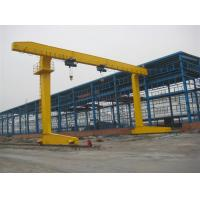 Wholesale 5 ton L Model Electric Hoist Crane Overhead Travelling Crane Lifting Equipment from china suppliers