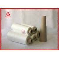 Quality Undyed High Tenacity Polyester Knitting Yarn On Dyed Plastic / Paper Tube for sale