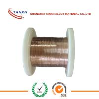 Wholesale NC015  GCN 5W 0.12mm Copper Nickel Alloy Wire golden color  in DIN250 bobbin from china suppliers