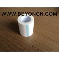 Wholesale Medical Micropore Non Woven Tape Hypoallergenic Adhesive No Residue from china suppliers