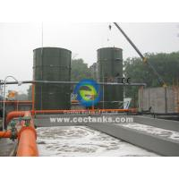 Wholesale Enameled Bolted Steel Tank for Industrial Water Treatment With Superior Quality and Low Project Cost from china suppliers